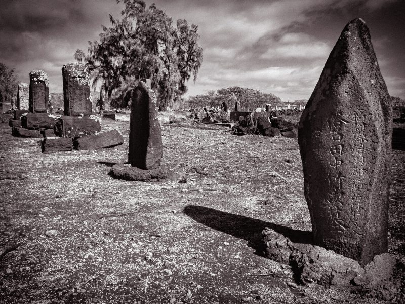 McBryde Sugar Company Cemetery, Kauai
